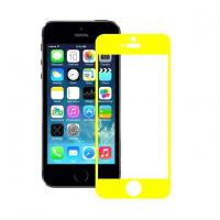 Wholesale For iPhone Series For iPhone 5S/5/5C/SE from china suppliers