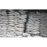 Wholesale refractory steel fibre reinforced castable for furnace from china suppliers