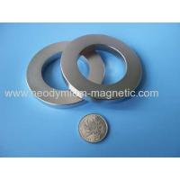 Wholesale NdFeB35 Axially Magnetized Ni Coated magnet Admin Edit from china suppliers