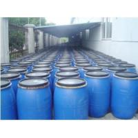 Wholesale Acid fixing agent K-311 from china suppliers