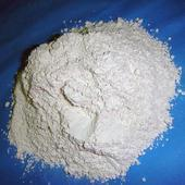 Wholesale Barite powder from china suppliers