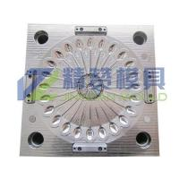 China cutlery mould 01 wholesale