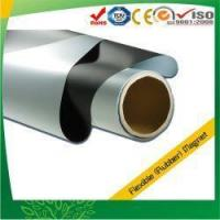 Wholesale High Strength Flexible Magnet Roll Anisotropic from china suppliers