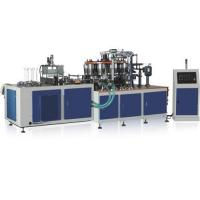 Wholesale MB-ZT-200 Automatic Paper Bucket Forming Machine from china suppliers