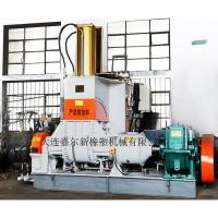 Wholesale 75L New Type Rubber Plastic Internal Mixer Equipment from china suppliers