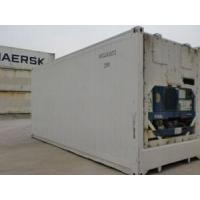 Wholesale Reefer Container/ Refrigerated Container from china suppliers