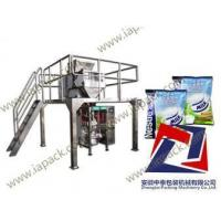 Wholesale 150G Cereal Packaging Machine from china suppliers