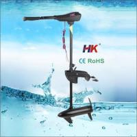 HOT Electric Noiseless Outboard Marine Engine