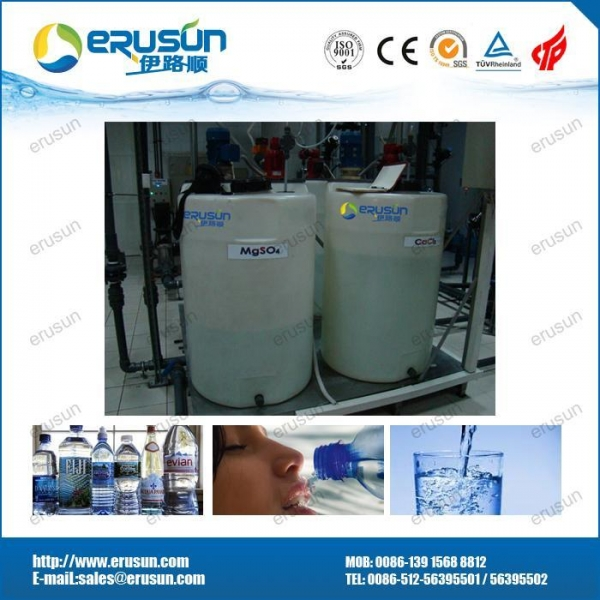 Chemical dosing system of item 47309778 Swimming pool chemical dosing system