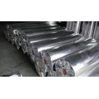 Wholesale Hydro barrier/Vapor barrier roofing film from china suppliers