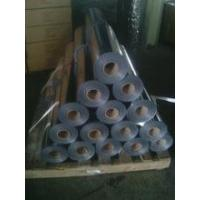Wholesale Aluminium Film Laminated Woven Fabric from china suppliers