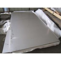Wholesale ASTM A 309 stainless steel plate from china suppliers