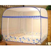OEM/CUSTOM Chinese knot Bed Canopy Mosquito Net Tent White 2 doors