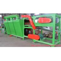 Wholesale Batch-off Cooler - floor standing type from china suppliers