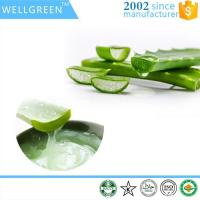 Wholesale Nutritional Supplement Aloe Extract from china suppliers