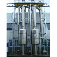 Wholesale Juice Powder Production Line from china suppliers