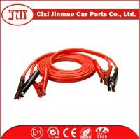 High Quality Booster Cable For Car Use