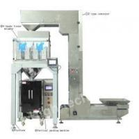 Wholesale HT-13D Linear weighing packing system from china suppliers