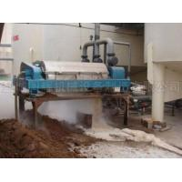 Horizontal Continuous Decanting Centrifuge Separator With Solid Control Systerm