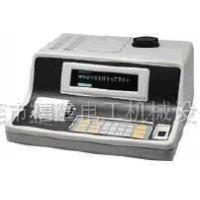 Wholesale ZE-2000-type Colorimeter from china suppliers