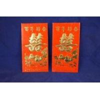 Wholesale Red packets (RP4) from china suppliers