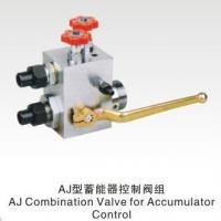 Wholesale AJ Combination Valve for Accumulator Control from china suppliers
