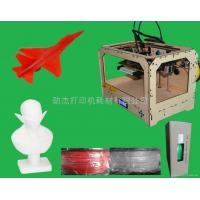 Wholesale Newly! 3D printer from china suppliers