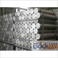 Wholesale Aluminium Round Bar 1060 from china suppliers