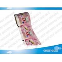 Wholesale Cute Design Printed For Chocolate Packaging Film In Roll from china suppliers