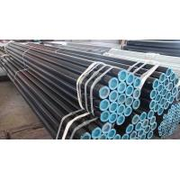 Wholesale DIN 1629/17175/2391 SMLS Steel Pipe from china suppliers