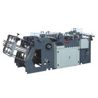 Wholesale MB-800A Carton Erecting Machine from china suppliers