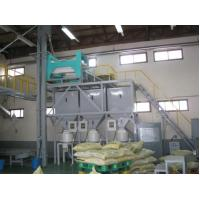Wholesale Mung Bean Processing Plant from china suppliers