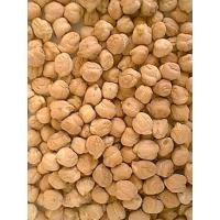 Wholesale Chickpeas from china suppliers