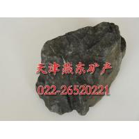 Wholesale Oilfield Special barite powder from china suppliers