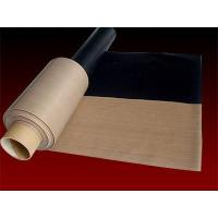 Wholesale High temperature glass fiber cloth from china suppliers