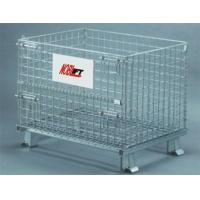 storage basket--NS-ES