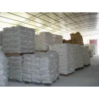 Wholesale SULPHUR DYES (Sulphur Black 200% 501) from china suppliers