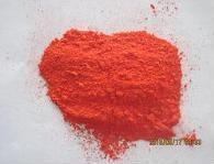 Wholesale Molybdate orange from china suppliers