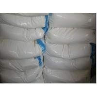 Wholesale Flocculant from china suppliers