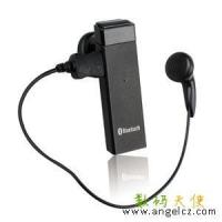 Wholesale Slim Aluminous Shell Bluetooth Stereo Headset CZ-BSH19 from china suppliers