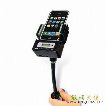 Quality iPhone 4-Rotation 9 in 1 kit transmitter for sale