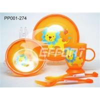 Wholesale PP Feeding Sets Lion from china suppliers