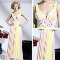 The new elegant long evening dress gown section variegated