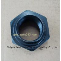 Wholesale Two axis before locking nut DC12J150T-145 from china suppliers