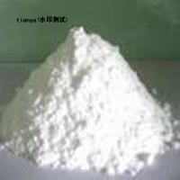 Wholesale Ammonium molybdate from china suppliers