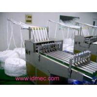 Wholesale Cotton ball machine from china suppliers