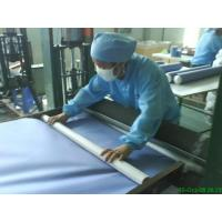Wholesale absorbent cotton wool machine from china suppliers