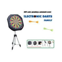 Wholesale Magnetic Dartboards from china suppliers