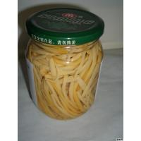 Wholesale Canned from china suppliers