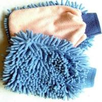 Wholesale Microfiber Gloves from china suppliers